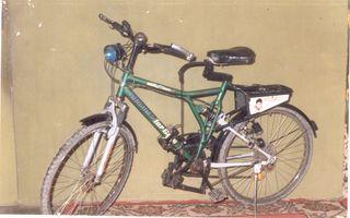 Kanak bicycle